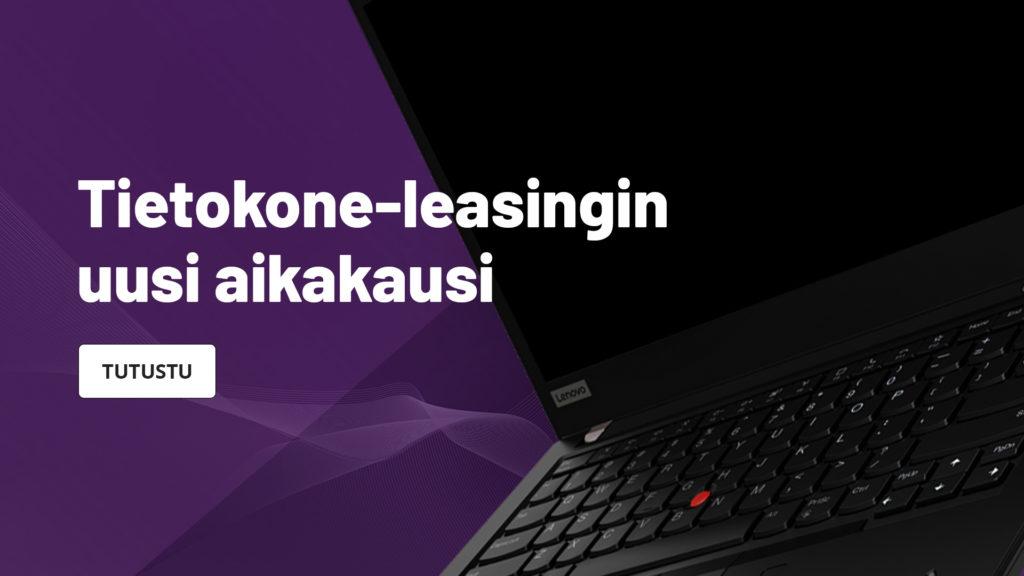 Tietokone-leasing: uusi aikakausi.
